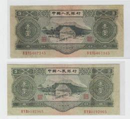 值得期待的四版币1996年一元纸币回收价