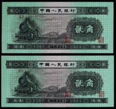 有一定升值空间的四版币80年五元纸币