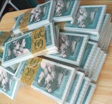 浅谈四版币90年2元绿幽灵纸币的上升空间
