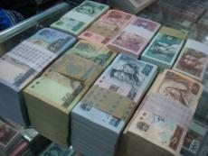 第四版人民币1980年两元纸币的价值多少