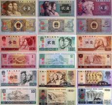 分析四版币1980年2元纸币具有收藏价值