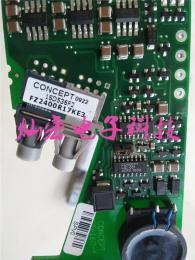 电路板2SP0320V2A0-2MBI1400VXB-120P-50