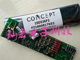 模块电路板2SP0320T2A0-2MBI900VXA-120P-50