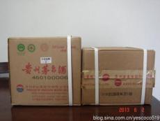 镇江回收麦卡伦25年整箱多少钱