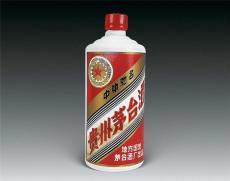 济宁普通茅台酒回收价格