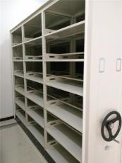 供应日照密集型移动档案货架生产厂家