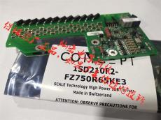 IGBT驅動電路板1SP0340V2M0-45