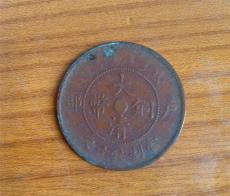 大清铜币粤字版的价格从哪几方面参考