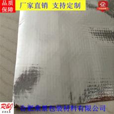 大型機器機床包裝真空膜防潮包裝袋卷膜卷材