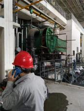 凝汽器真空泄漏检测仪一陕西电厂真空查漏