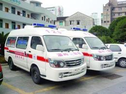 苏州市私人长途救护车出租救护车收费标准