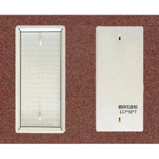 双启电缆槽盖板模具