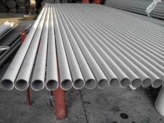 0Cr25Ni20不锈钢无缝管近日价格多少钱