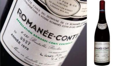 海南2000年拉菲红酒回收价格多少钱冀时报价