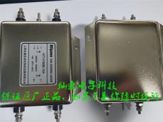 Bitpass伺服/变频器输入滤波器HT1-F3MB-10A