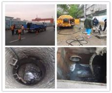 上海管道疏通 上海疏通下水道 上海疏通马桶