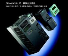 西門子G120變頻器維修