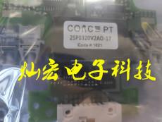 驱动电路板2SP0115T2A0-2MBI550VN-170-50