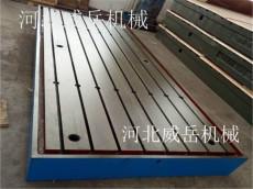 铸铁焊接平台 回购率高 现货工厂价促销