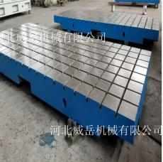 铸铁试验平台 经久耐磨 稳定性强 河北威岳