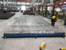 铸铁试验平台 确保质量 诚心经营 售后有保