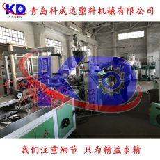 PVC异型材生产线设备价格