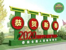西安2020鼠年绿雕销售价格