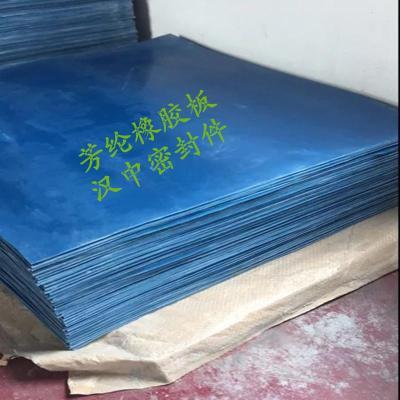 荐 批发蓝色密封材料橡胶板 船用芳纶橡胶板