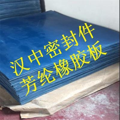 供应辽宁地区合成纤维橡胶板蓝色芳纶橡胶板