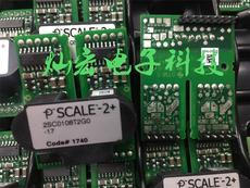 2SP0115T2B0-FF225R17ME4 IGBT驱动电路板