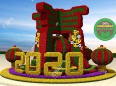 日喀则萨嘎2020春节绿雕哪里可以生产