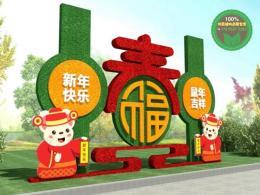 锦州北镇2020年鼠年绿雕价格怎么样