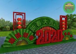 昭通水富2020年主题绿雕在线报价