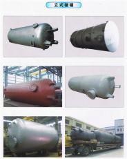 消防稳压罐厂家-消防稳压成套设备-沈阳厂家