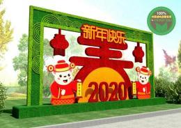 乌拉特前旗春节绿雕在线报价