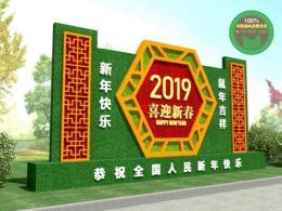 昌宁2020仿真绿雕的价格