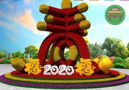 青岛莱西2020年鼠年绿雕来图加工生产