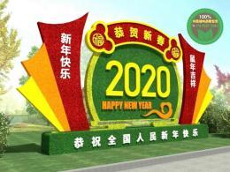 科尔沁2020鼠年绿雕生产多图