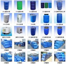 辽宁沈阳IBC吨桶回收塑料桶铁桶吨桶供应商