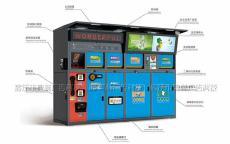 智能垃圾分类亭价格