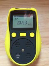 防爆型便攜式一氧化碳氣體濃度泄露檢測儀器