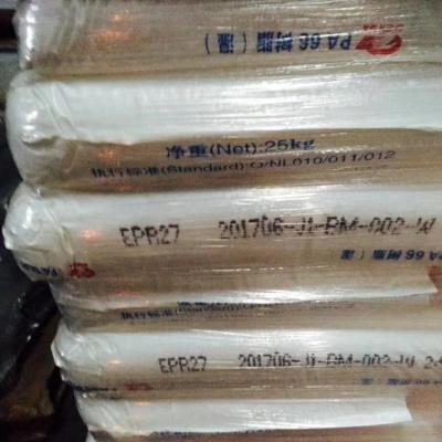 销售聚酯聚醚TPU 塑料 抗UVTPU日胜BTP-98A