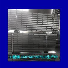 鍍鋅C型鋼質量好價格低