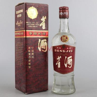长清回收70年代郎酒公司地址