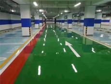 廠家專業環氧平漆地坪漆 自流平地板漆施工