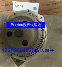 KRP1718水泵Perkins珀帕金斯发动机零配件