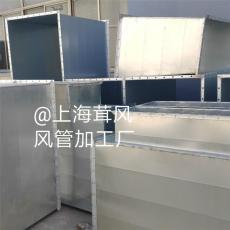 上海风管厂家-生产加工各类白铁不锈钢风管