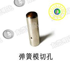 供應彈簧孔沖孔廠家白色彈簧銷生產報價