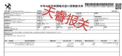 臺灣口罩清關了解海關政策哪些流程