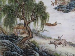 近期山水瓷板画交易收购的地方